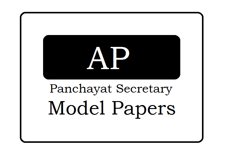 AP Panchayat Secretary Previous Year Papers 2021