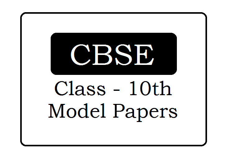 CBSE Board 10th Model Paper 2021