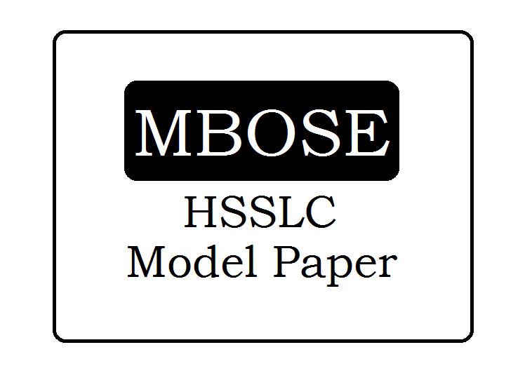 Meghalaya HSSLC Model Question Paper 2021