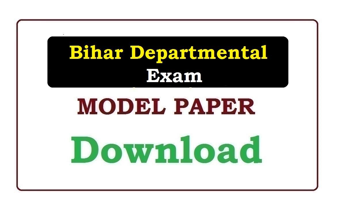 Bihar Departmental Exam Model Paper 2020