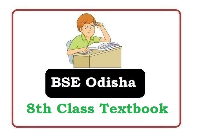 BSE Odisha 8th Class Textbooks 2020, Odisha 8th Class books 2020