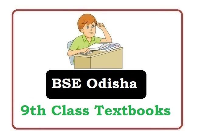 BSE Odisha 9th Class Textbooks 2020, BSE Odisha 9th Class books 2020