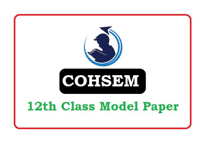COHSEM 12th Model Paper 2020, Manipur 12th Sample Paper 2020
