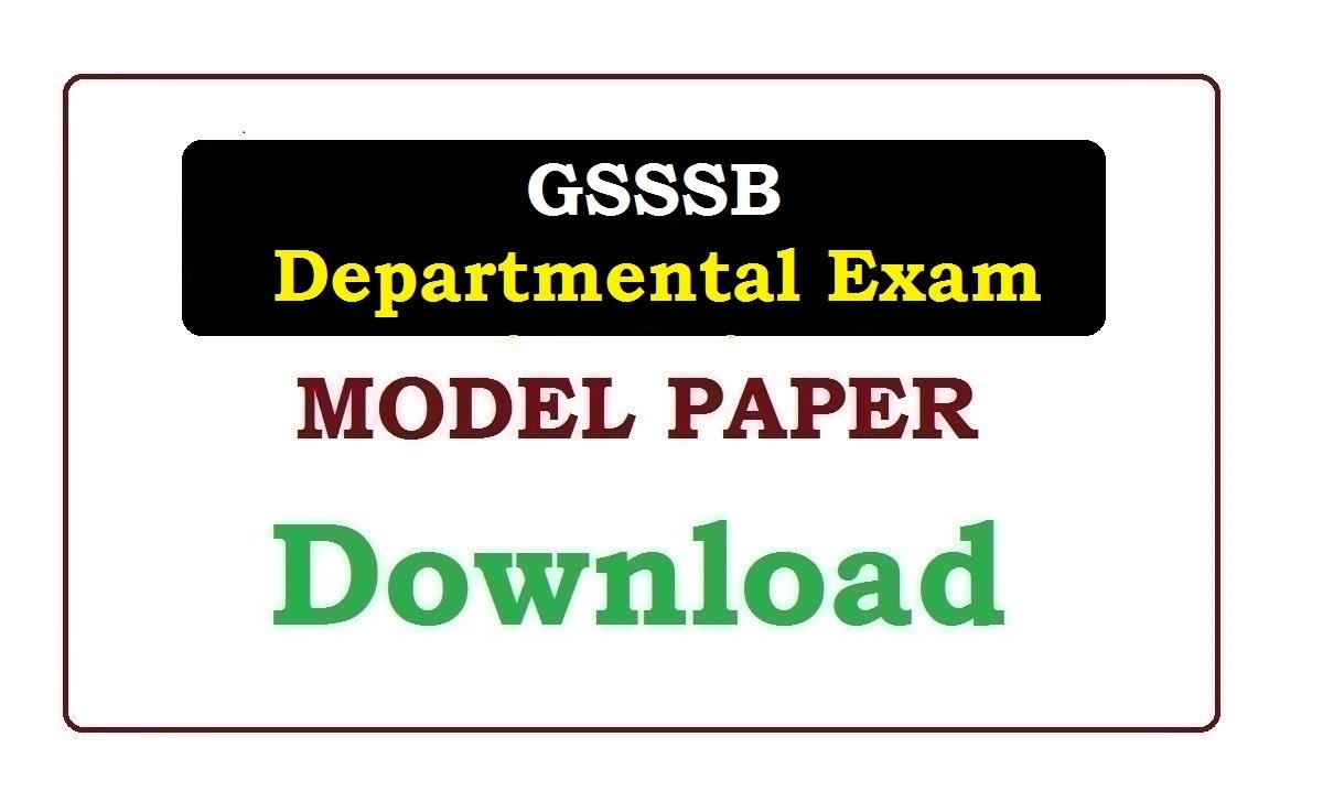 GSSSB Departmental Exam Model Paper 2020