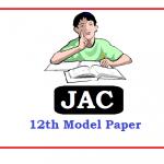JAC Intermediate Model Paper 2022 Jharkhand 12th Question Paper 2022 Download