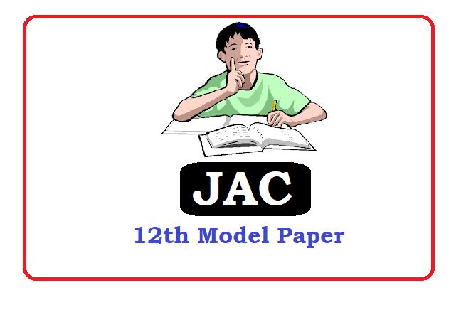 JAC 12th Model Paper 2021, JAC 12th Question Paper 2021, JAC 12th Sample Paper 2021