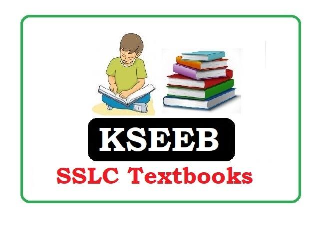 kar SSLC Textbooks 2021, KSEEB Textbook 2021 for SSLC