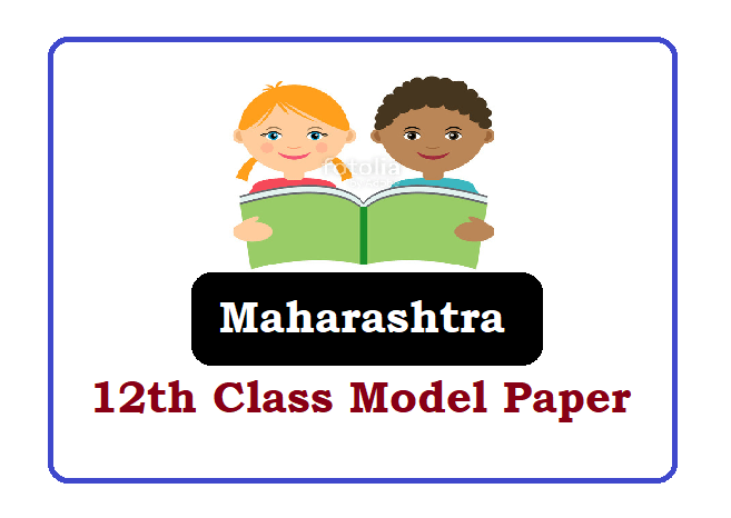 Maha Board 12th Exam Model Paper 2020, Maha Board 12th Exam Sample Paper 2020
