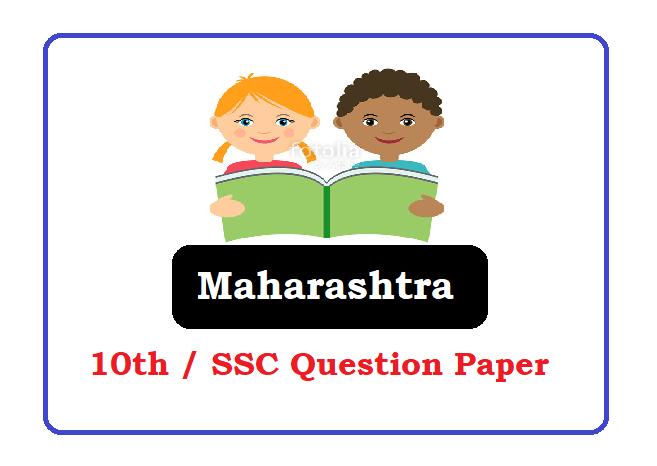 Maha Board SSC Model Paper 2020, Maha Board 10th Sample Paper 2020