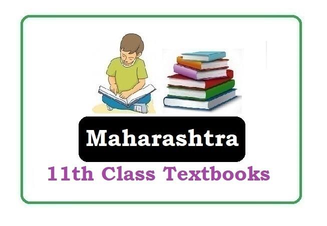 Maharashtra 12th Text Books 2020, Maharashtra 12th Class Text Books 2020, Maha 12th Books 2020