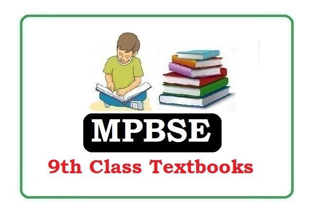 MP Board 9th Class Books 2020, MP Board 9th Books 2020, MP Board Books 2020