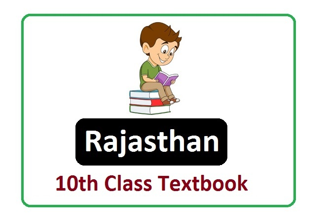 RBSE 10th Class Textbook 2020, Rajasthan Board 10th Class Textbook 2020