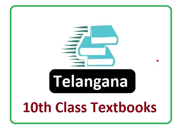 Telangana 10th Class Books 2020, TS 10th Class Text Books 2020