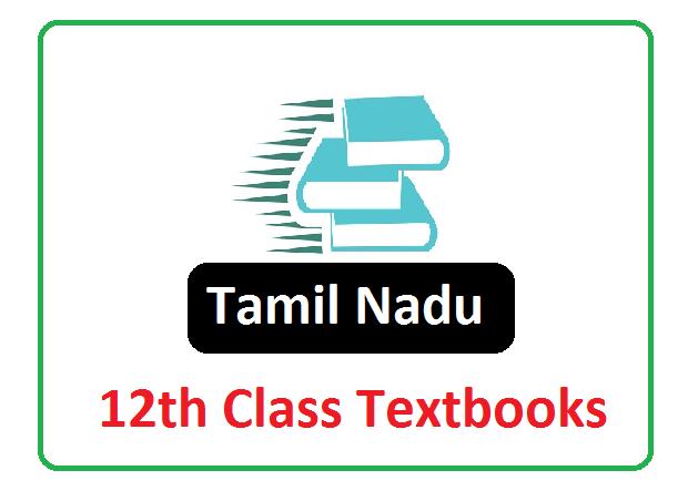 Tamilnadu 12th Books 2020, TN +2 Books 2020