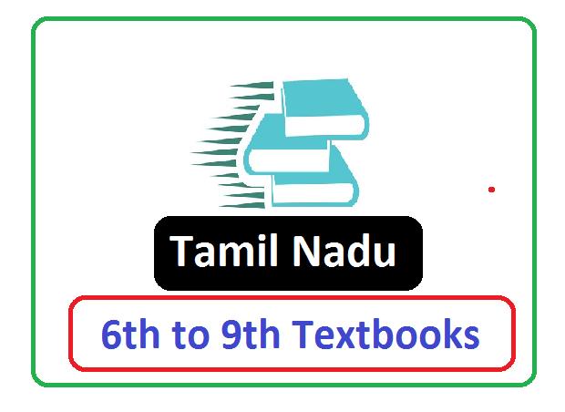 TN Board 6th, 7th, 8th, 9th Class Textbook 2020, TN Board 6th, 7th, 8th, 9th Class book 2020