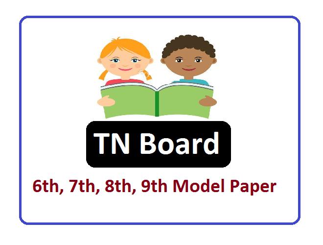 TN Board 6th, 7th, 8th, 9th Model Paper 2020, TN Board 6th, 7th, 8th, 9th Sample Paper 2020