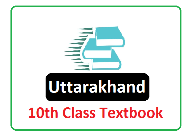 UBSE 10th Class Textbooks 2020, Uttarakhand Board 10th Class Books 2020