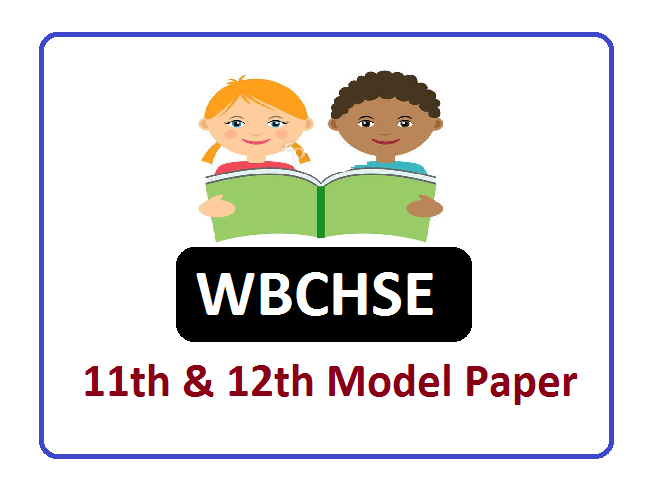 WBCHSE 11th & 12th Class Model Paper 2020, West Bengal 12th Class Model Paper 2020